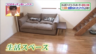 horie-sachiko-004.jpg