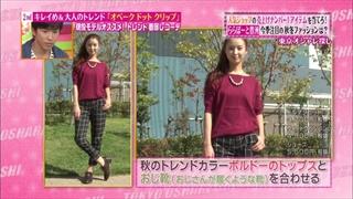 tokyo-osyare-20141002-010.jpg