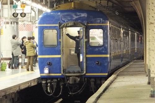 DSCF9157.jpg