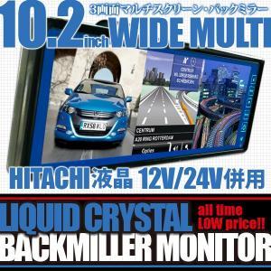 m-backmiller102_convert_20120113002511 (2)