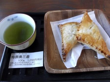 太田茶店さん