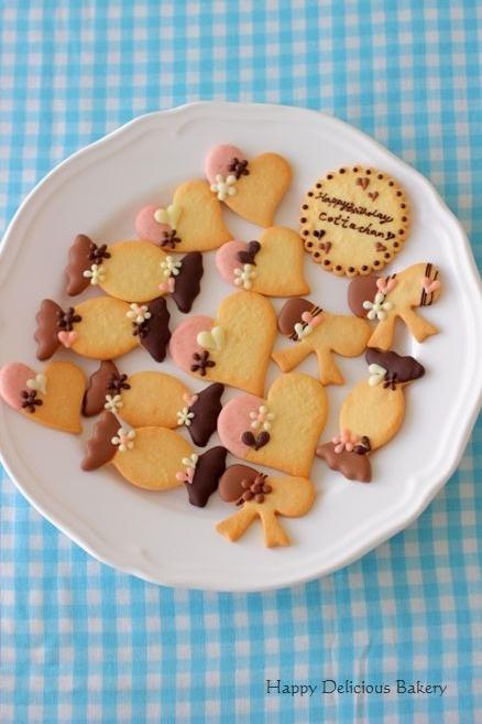 220クッキー2