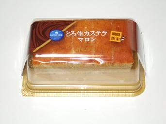 12/4 とろ生カステラ マロン(期間限定)