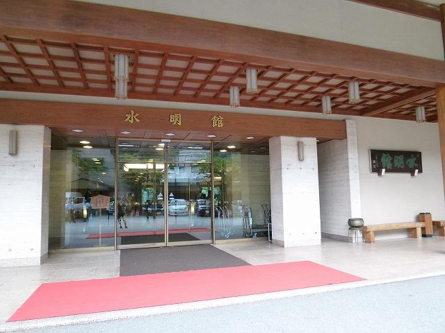 「下呂温泉 水明館」の画像検索結果