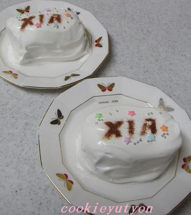 ジュンちゃん誕生日