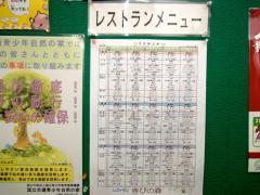 kibimori02.jpg