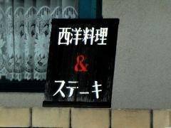 ryon101.jpg