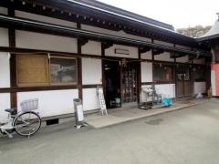 udon29_01tamura06.jpg