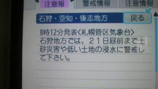 2011082111000000.jpg
