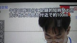 2011082111010000.jpg