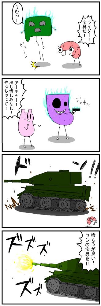 聖杯戦争44