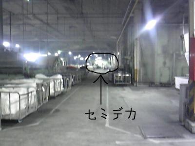 001_convert_20120208092158.jpg