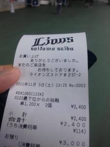 1_20111105174425s.jpg