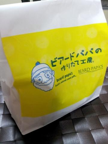 ビアードパパ イズミヤ枚方店 (2)