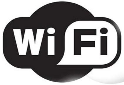 wi-fi_Logo.jpg