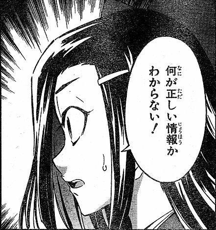 tadasiijouhoukawakaranai.jpg