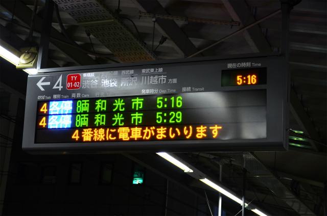 DSC_4435.jpg