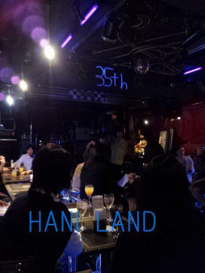 2011-10-10 19.09land