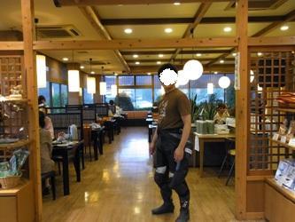 RIMG010120110922.jpg