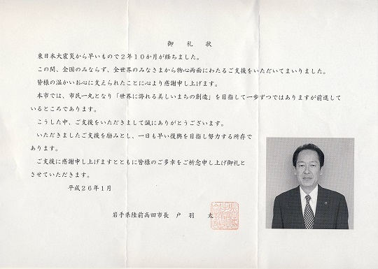 №1Scan10006