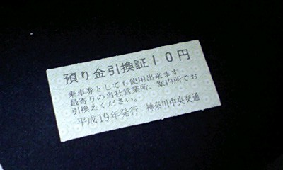 111120_0001~0001