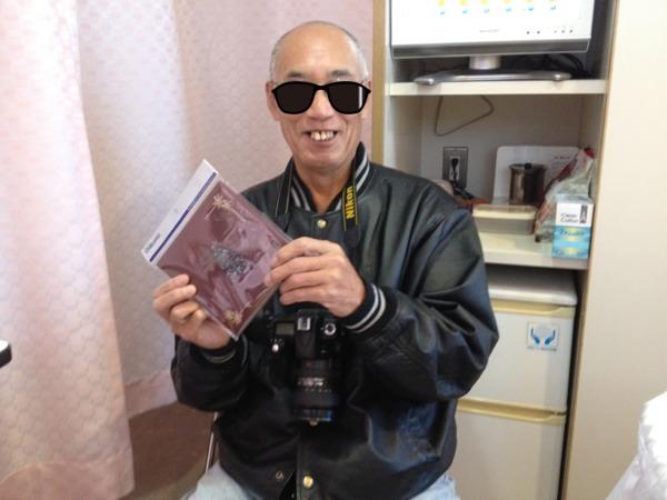 iphone_20111226130505.jpg