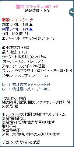 mg1313
