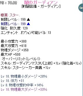 4opgd