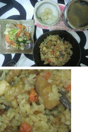 雑穀米炊き込みご飯