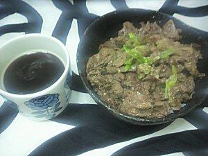 黒毛和牛丼