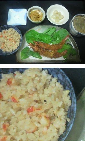 海老の炊き込みご飯です