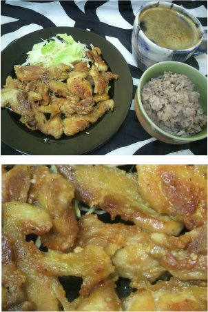 鶏肉カリカリ焼き