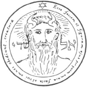 ソロモン太陽1の護符