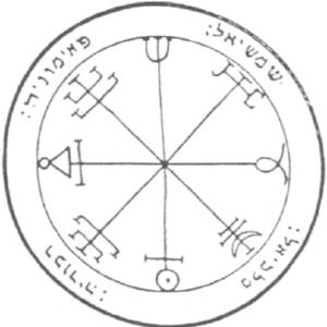 ソロモン太陽2の護符