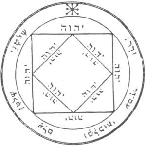 ソロモン太陽3の護符