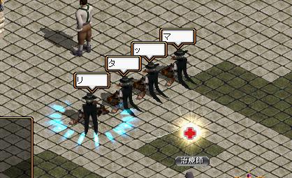 マッタリヽ(ω)ノ