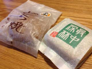 111204suruga_monaka_dorayaki.jpg