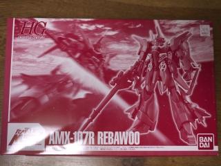 rebawoo01-01.jpg