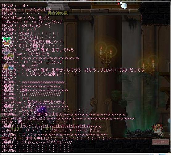 Maple120421_234301.jpg