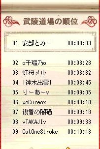Maple120504_233933.jpg