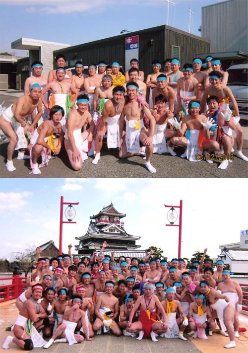 hadaka_matsuri001.jpg