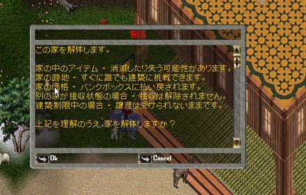 2011a004895.jpg