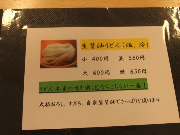 DSCF6685_convert_20130124205038.jpg