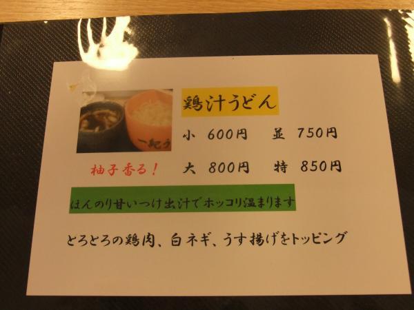 DSCF6688_convert_20130124205351.jpg
