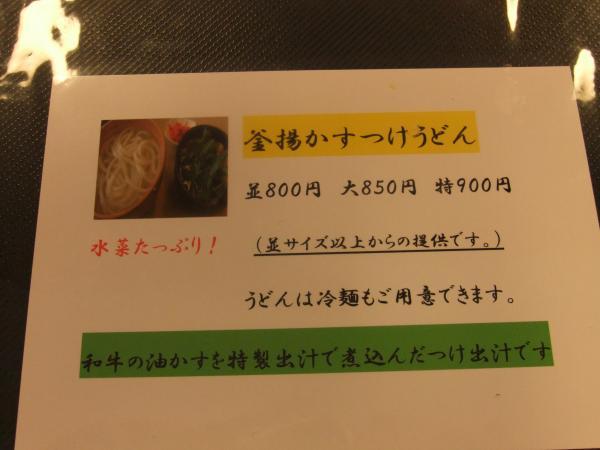 DSCF6689_convert_20130124205440.jpg