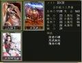 20131215-6.jpg