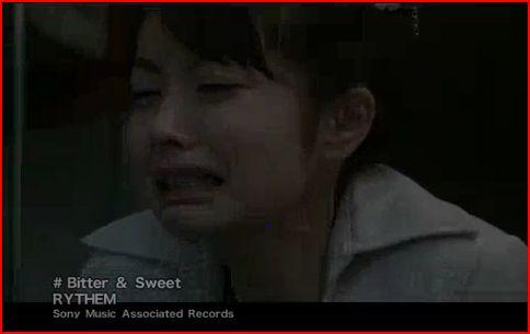 泣けるPV 『RYTHEM』の『Bitter & Sweet』