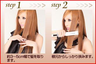 hairmake1.jpg