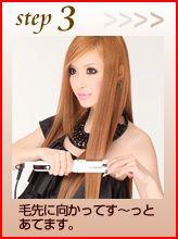 hairmake2.jpg