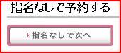 motegami4.jpg
